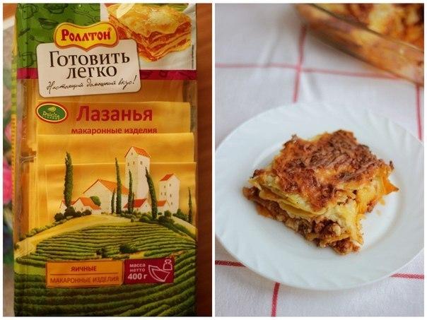 Фото к рецепту: Лазанья Болоньезе