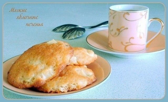 Фото к рецепту: Мягкие яблочные печенья