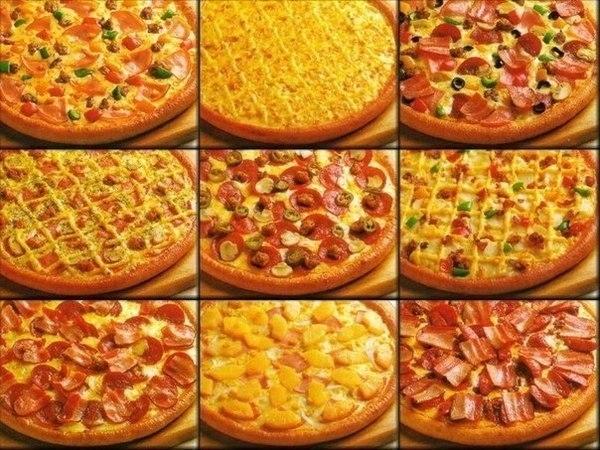 Фото к рецепту: Как сделать идеальное тесто для пиццы