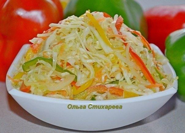Фото к рецепту: Салат Витаминный