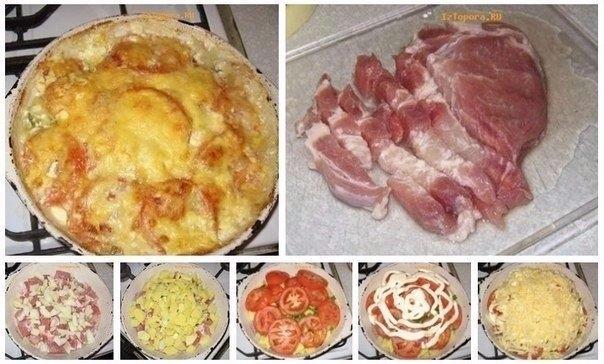 Фото к рецепту: Тушеное мясо под сыром
