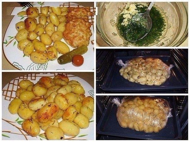 Фото к рецепту: Картофель к праздничному столу