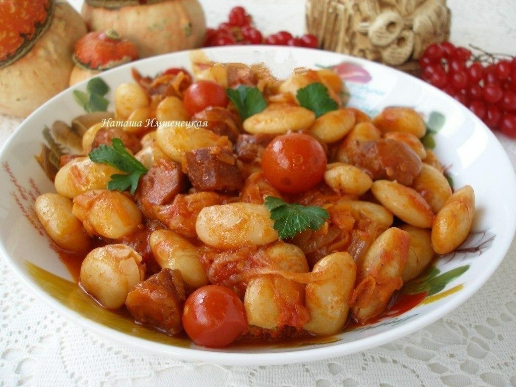 Фото к рецепту: Белая фасоль в томатном соусе с Охотничьими колбасками.