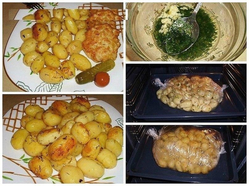 Фото к рецепту: Картофель к праздничному столу - быстро, вкусно, красиво