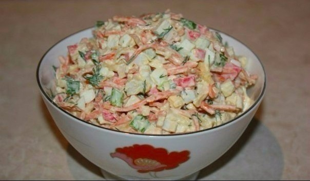 Фото к рецепту: Салат валерия