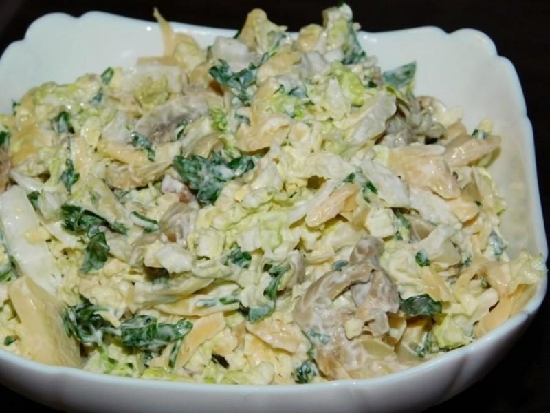 Салат с пекинской капустой, сыром и грибами 0